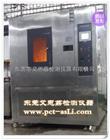高加速老化箱厂家直销 高压加速寿命老化试验机