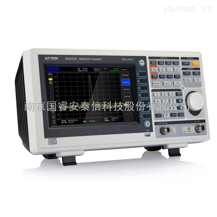 3GHZ频谱分析仪