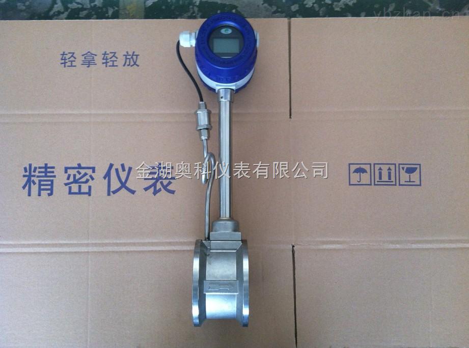 AK-鍋爐水蒸汽流量計價格