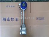 AK-LUGB锅炉水蒸汽流量计