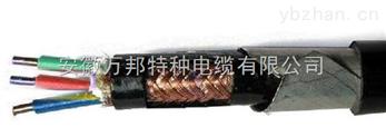 安徽多芯控制电缆线