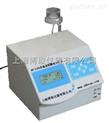 實驗室總磷分析儀廠家,上海北京總磷監測儀價格
