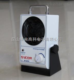 江蘇昆山  廠家直銷臺式離子風機HD-T10
