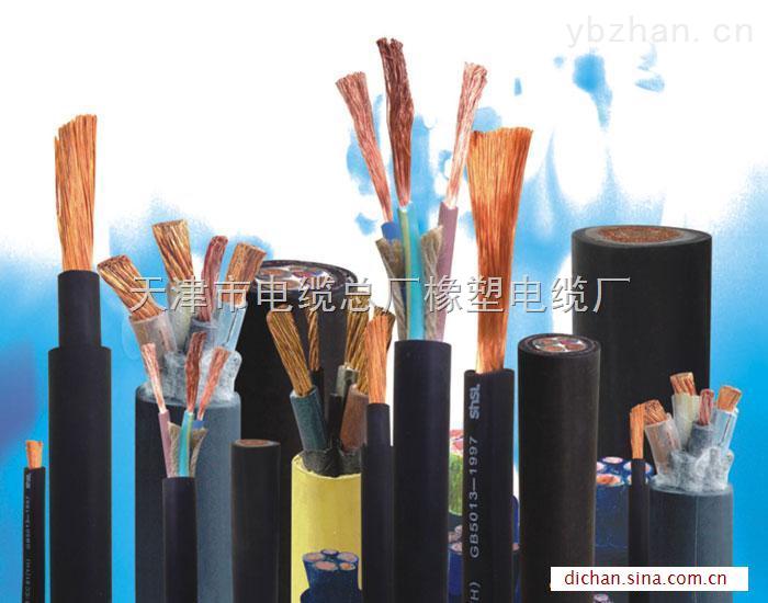50铜芯绝缘电线电缆70铜芯橡套电缆哪里有卖