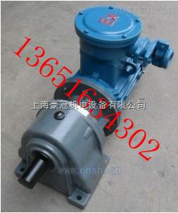 防爆齒輪減速機/上海防爆齒輪減速機價格