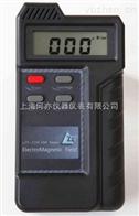 LZT-1150dian磁fushedian场强度测shi仪