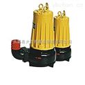供应AV55-2直立式排污泵