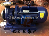 供應ISW40-125小型管道泵