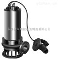 供应JYWQ50-17-25-1200-3自动搅匀排污泵