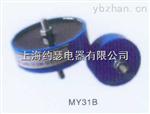 MY31B-750V-10KA压敏电阻器