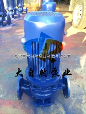 供應ISG40-200A立式管道泵價格