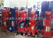 供应XBD14.4/1.67-(I)40×12XBD立式单级离心消防泵
