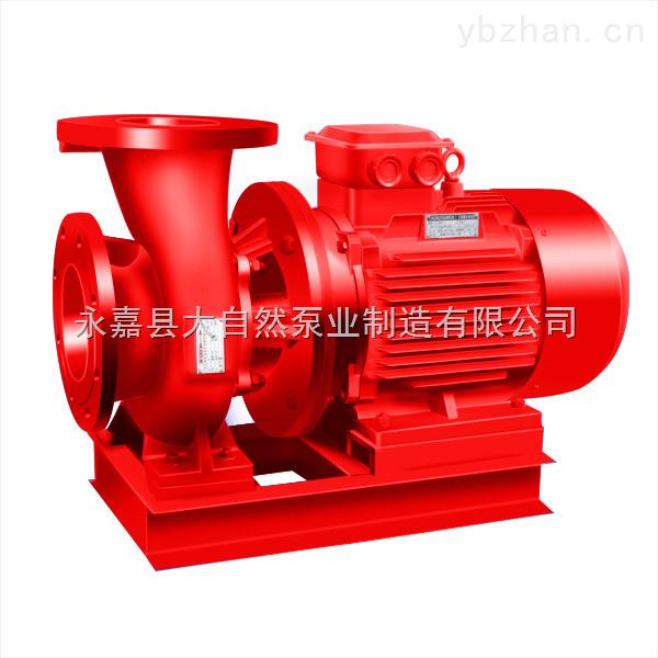 供应XBD3.2/100-200W离心消防泵