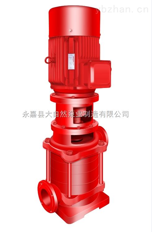 供應XBD8.0/11.1-80LG管道消防泵