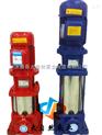 供應XBD12/3.33-(I)50×8W立式單級離心消防泵  XBD