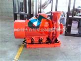 供應XBD8/40-125W自吸式消防泵