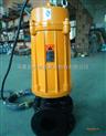 供應AS55-2CBAS潛水式排污泵