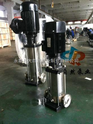 供應CDLF8-60CDLF多級離心泵