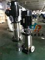 供应CDLF8-60CDLF多级离心泵