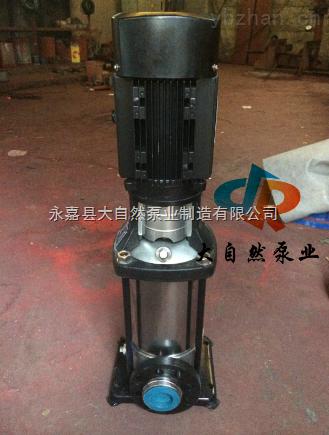 供應CDLF8-120多級立式離心泵