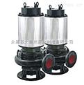 供應JYWQ150-150-10-2000-7.5JYWQ潛水式排污泵