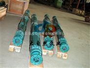 供应200QJ20-148/11多级深井泵型号