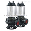 供應JYWQ150-250-6-2500-7.5耐腐蝕潛水排污泵