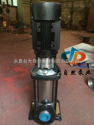 供應CDLF8-180立式多級離心泵價格