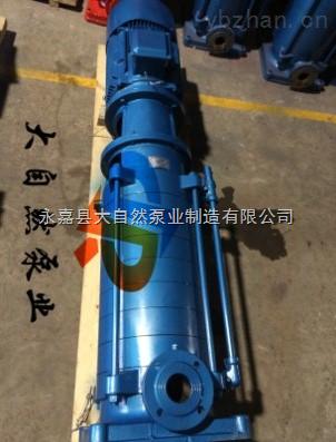 供應100DL*2多級清水離心泵