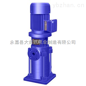 供應50LG多級清水離心泵