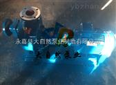 供应300ZX500-50自吸泵泵头