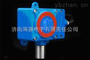 氫氣濃度探測器