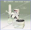 實驗專供RE-2000A旋轉蒸發儀