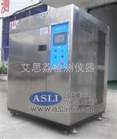 老化试验机用途,上海紫外线老化检测