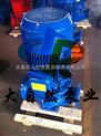 供应ISG50-250单级单吸管道离心泵