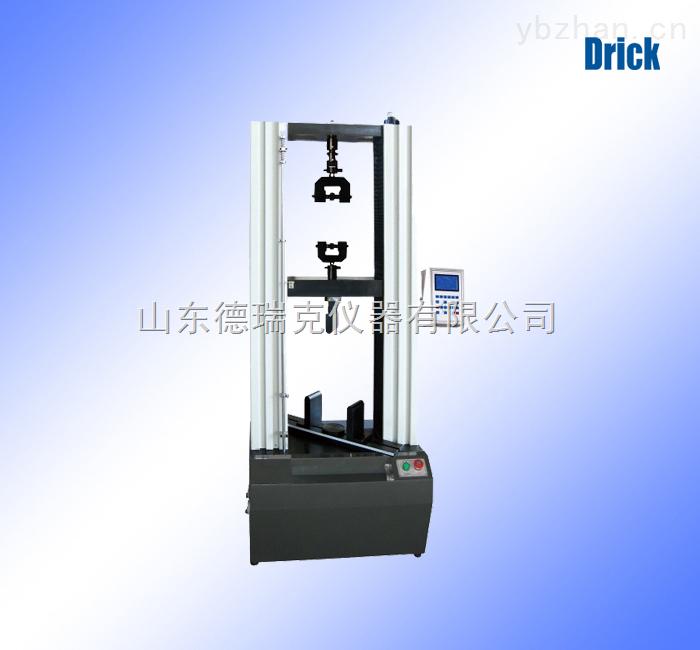 MWD-10A-德瑞克人造板万能试验机质量优