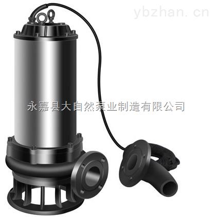 供应JYWQ200-250-15-3000-18.5撕裂式排污泵