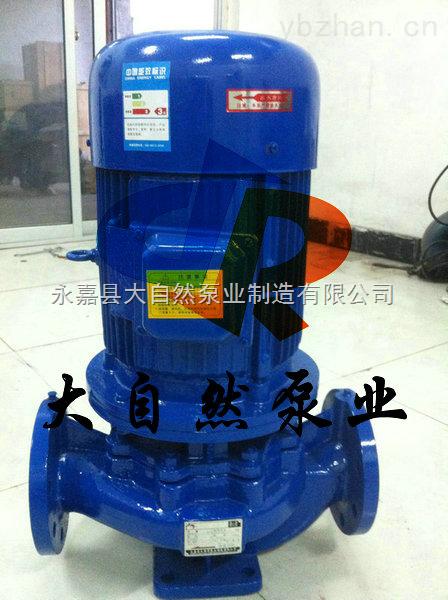 供应ISG50-125(I)防爆管道离心泵