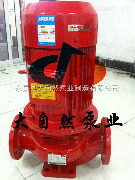 供應XBD8/5-65ISG恒壓消防泵
