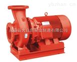 供應XBD8/25-100W臥式消防泵