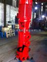 供应XBD-80LGLG立式多级消防泵