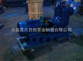 供应ZW100-80-20304不锈钢自吸泵