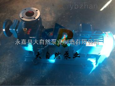 供应ZW100-100-15温州自吸泵 三相自吸泵 304不锈钢自吸泵