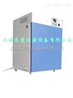 GHP-9270供应优质烘箱隔水式培养箱