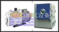 航天产品防尘测试箱,车载DVD盐雾腐蚀试验箱
