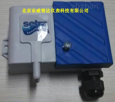 C266量程0~100Pa微差壓變送器價格貨期