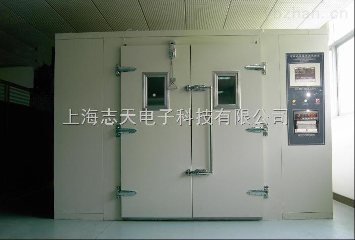 药品稳定性试验室价格~上海药品稳定性试验室厂家~药品稳定性试验室标准