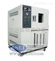 大型HSAT高壓加速老化箱用途有哪些