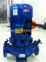 供应ISG50-160(I)B家用管道泵