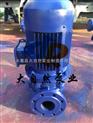 供應ISG50-250(I)自來水管道泵